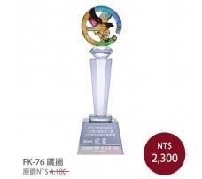 FK-76 琉璃水晶 超群