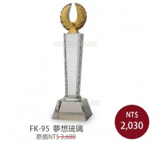 FK-95 夢想琉璃