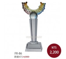 FR-86 琉璃水晶雙贏