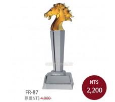 FR-87 琉璃水晶 馬首是瞻