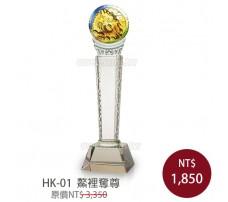 HK-01琉璃水晶獎盃
