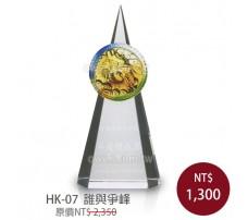 HK-07 誰與爭峰