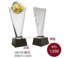 HK-09 鰲裡奪尊