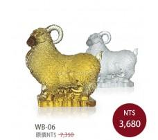 WB-06 聚財羊
