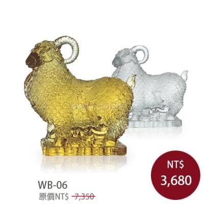 WB-06生肖琉璃 羊羊得意