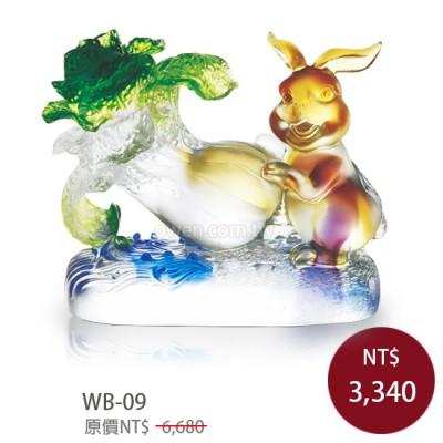 WB-09琉璃禮品 金兔送財