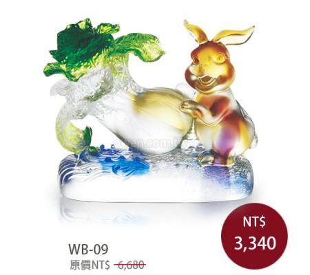 WB-09金兔送財