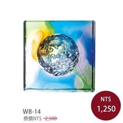 WB-14 圓滿名片座
