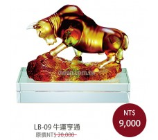 LB-09牛運亨通