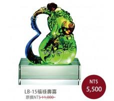 LB-15福祿壽喜