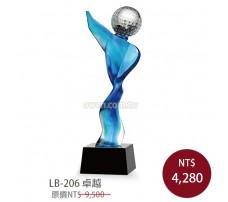 LB-206卓越
