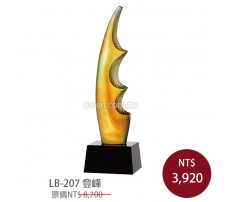 LB-207登峰