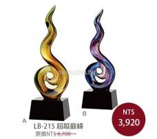 LB-215超越巔峰