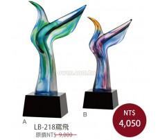 LB-218鳶飛