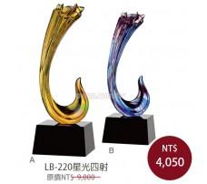 LB-220星光四射