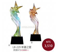 LB-229幸運之星