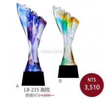 LB-235高陞