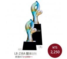 LB-238A豐采(小)