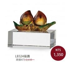 LB324福壽 琉璃文鎮