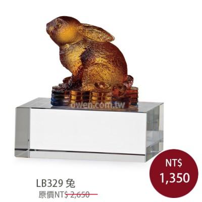 LB329 兔 琉璃文鎮