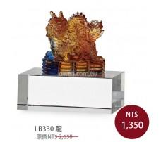 LB330龍 琉璃文鎮