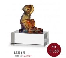 LB334 猴 琉璃文鎮