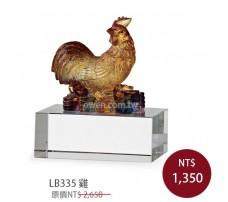 LB335 雞 琉璃文鎮