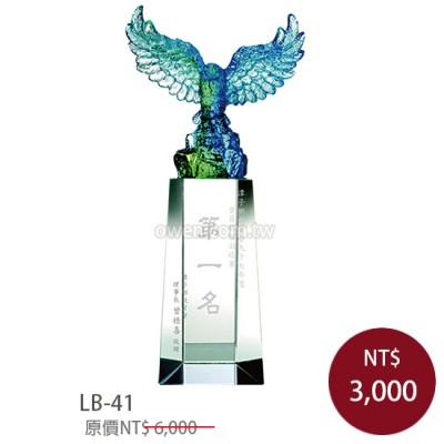LB-41菁英