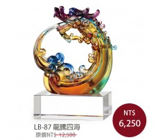 LB-87 龍騰四海