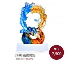 LB-88 龍騰瑞氣