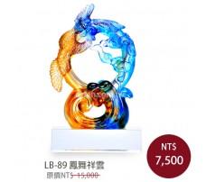 LB-89 鳳舞祥雲
