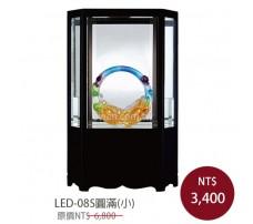 LED-08S圓滿(小) 櫥窗琉璃