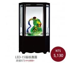 LED-15福祿壽喜 櫥窗琉璃