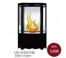 LED-25生生不息 櫥窗琉璃