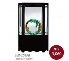 LED-26祝福 櫥窗琉璃