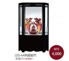 LED-64魚躍龍門 櫥窗琉璃