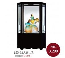 LED-92大吉大利 櫥窗琉璃