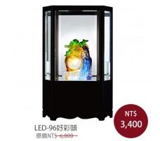LED-96好彩頭 櫥窗琉璃
