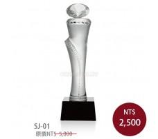 SJ-01水晶獎座