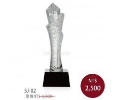 SJ-02水晶獎座