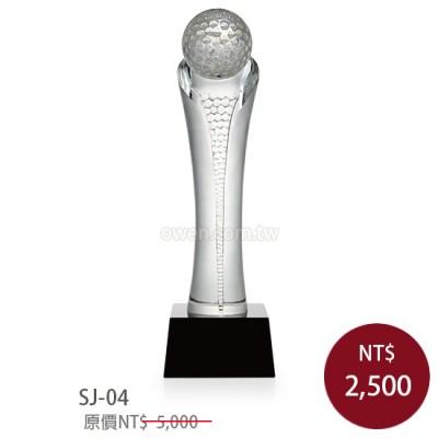 SJ-04水晶獎座