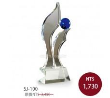 SJ-100水晶獎座