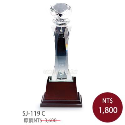 SJ-119 水晶實木獎牌(大.中.小)