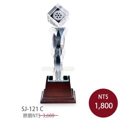 SJ-121 水晶實木獎牌(大.中.小)