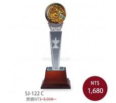 SJ-122 琉璃水晶實木獎牌(大.中.小)