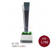 SJ-128 水晶獎盃(大.中.小)