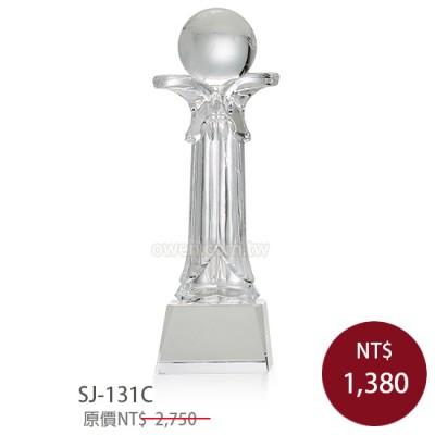 SJ-131 水晶獎盃(大.中.小)