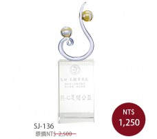 SJ-136 水晶獎牌