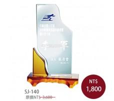 SJ-140 水晶獎牌