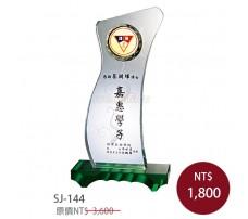 SJ-144水晶獎牌